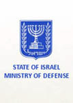 Ministry of Defense Israel